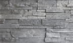 North Ural Ledgestone, decorative stone, cultured stone, stones, stone veneer